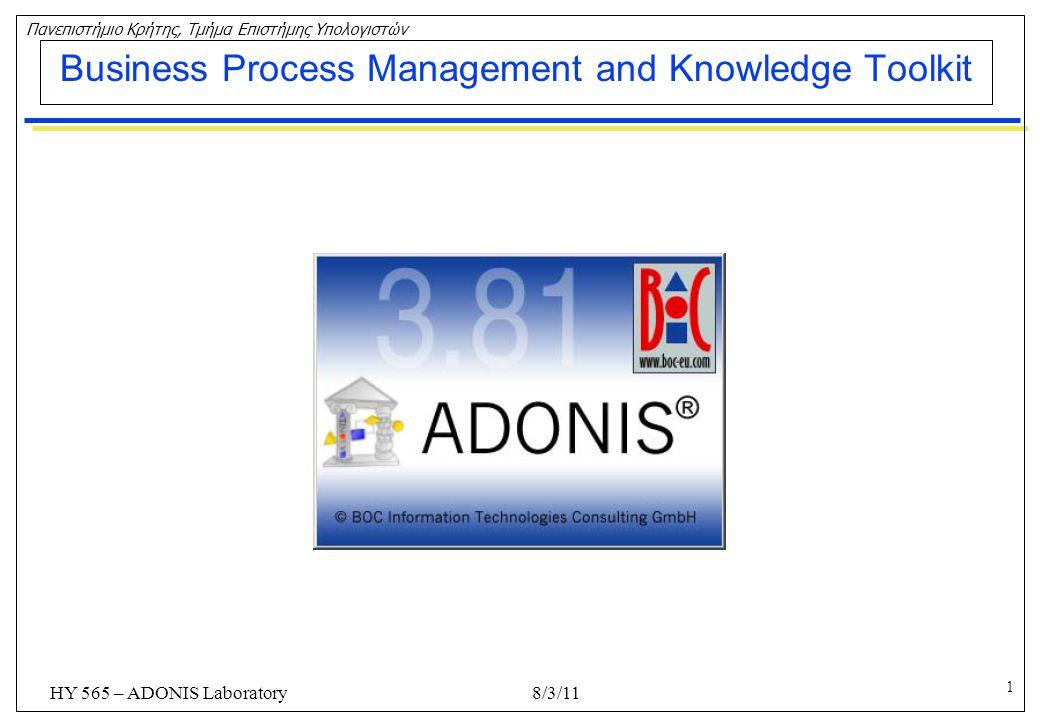 1 Πανεπιστήμιο Κρήτης, Τμήμα Επιστήμης Υπολογιστών 8/3/11HY 565 – ADONIS Laboratory Business Process Management and Knowledge Toolkit