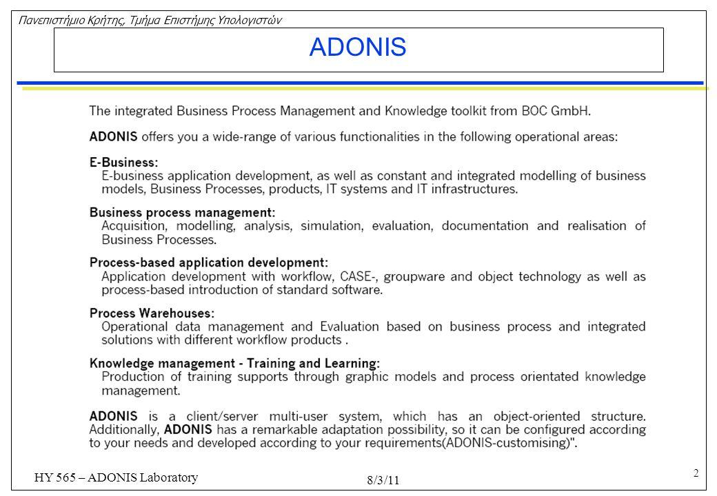 3 Πανεπιστήμιο Κρήτης, Τμήμα Επιστήμης Υπολογιστών HY 565 – ADONIS Laboratory Business Process Management  The goals of Business Process Management are the optimization of both the processes of an enterprise, as well as the resources and technology which execute those processes.