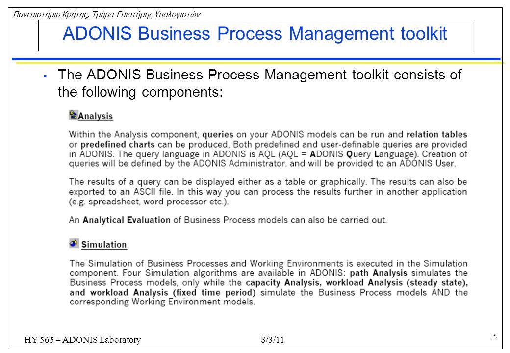 6 Πανεπιστήμιο Κρήτης, Τμήμα Επιστήμης Υπολογιστών HY 565 – ADONIS Laboratory ADONIS Business Process Management toolkit  The ADONIS Business Process Management toolkit consists of the following components: 8/3/11