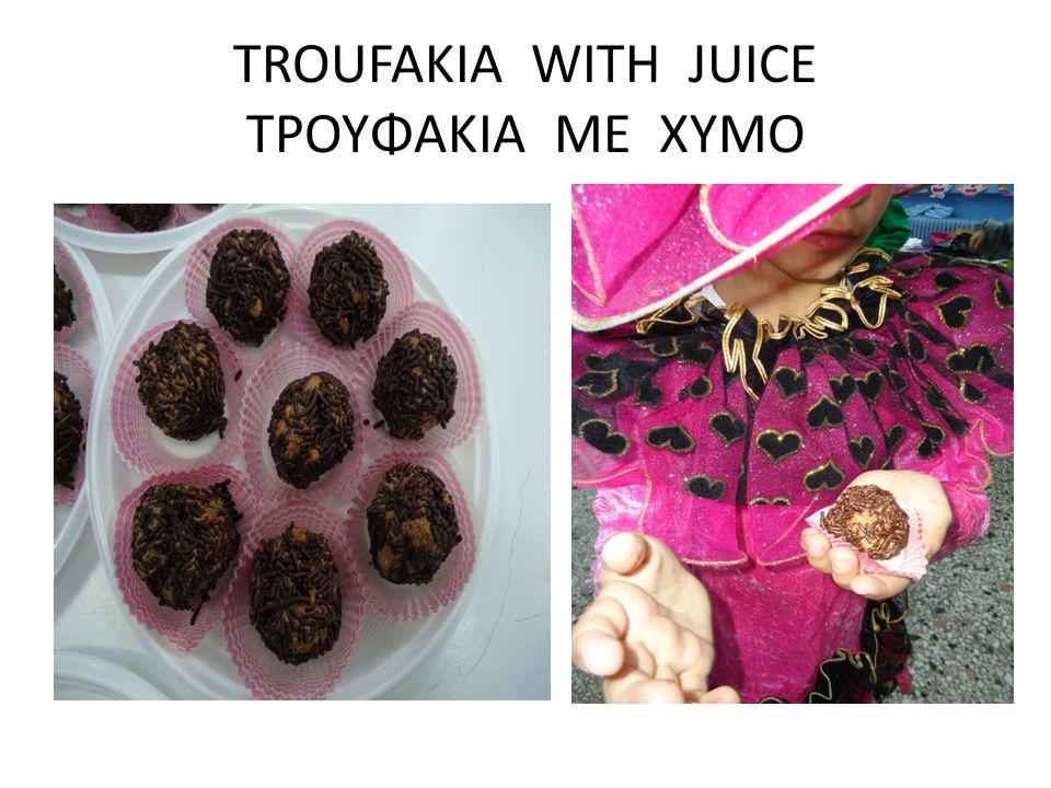 TROUFAKIA WITH JUICE ΤΡΟΥΦΑΚΙΑ ΜΕ ΧΥΜΟ