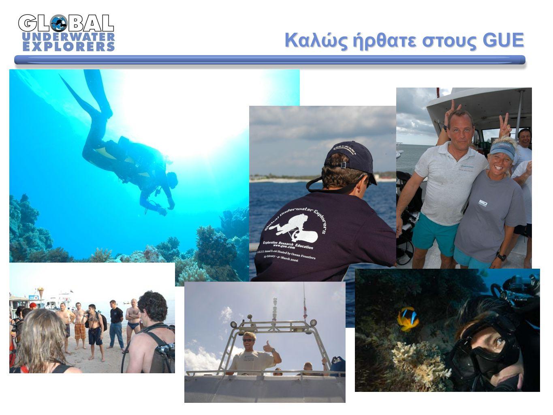 41 Αναπτύξη Καταδυτικής Επάρκειας Αποτελεσματική ανταπόκριση σε καταστάσεις έντασης Διεύρυνση επίγνωσης Διατήρηση ελέγχου παρά την κλιμάκωση της δυσκολίας Ενίσχυση Βασικών Δεξιοτήτων © 2006 Global Underwater Explorers (Version 1)