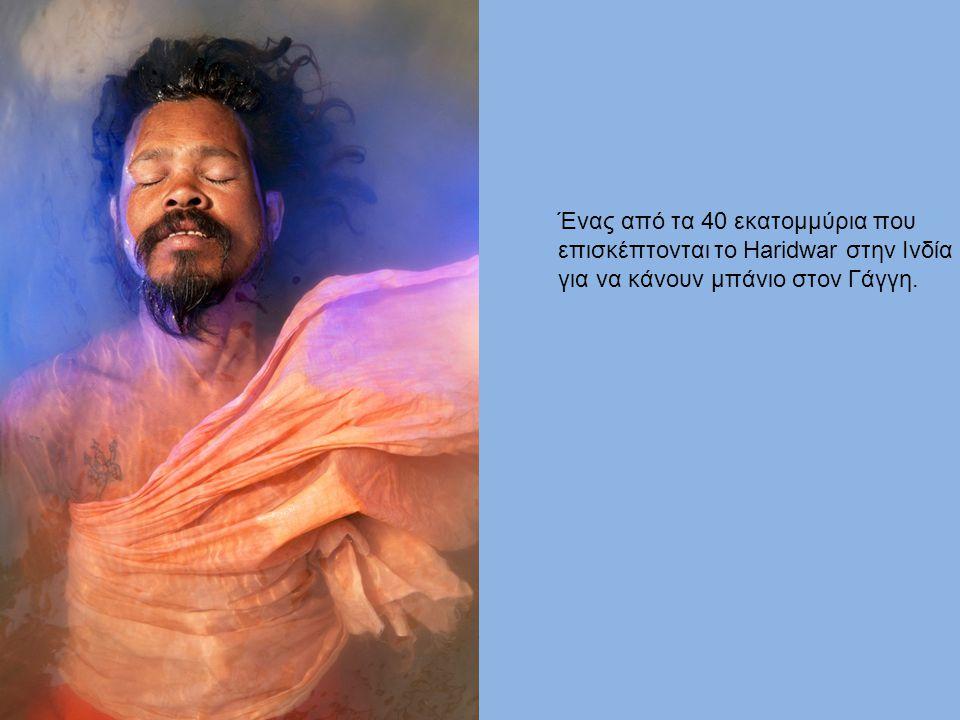 Ένας από τα 40 εκατομμύρια που επισκέπτονται το Haridwar στην Ινδία για να κάνουν μπάνιο στον Γάγγη.