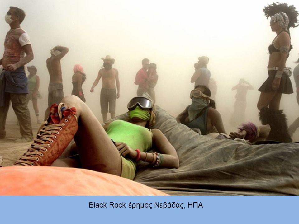 Black Rock έρημος Νεβάδας, ΗΠΑ