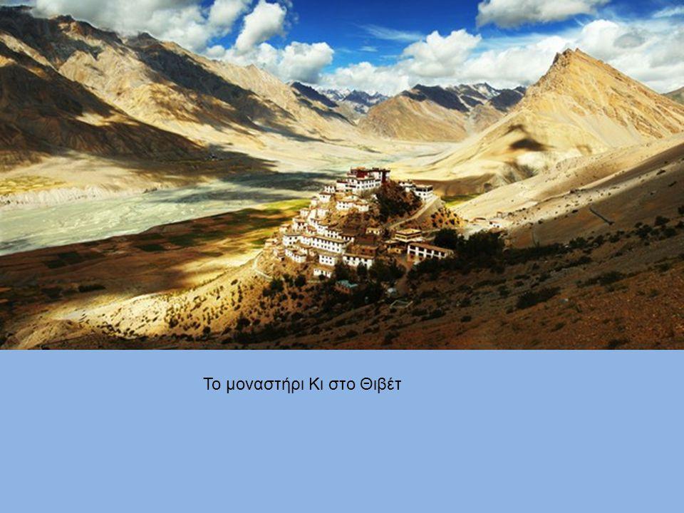 Το μοναστήρι Κι στο Θιβέτ