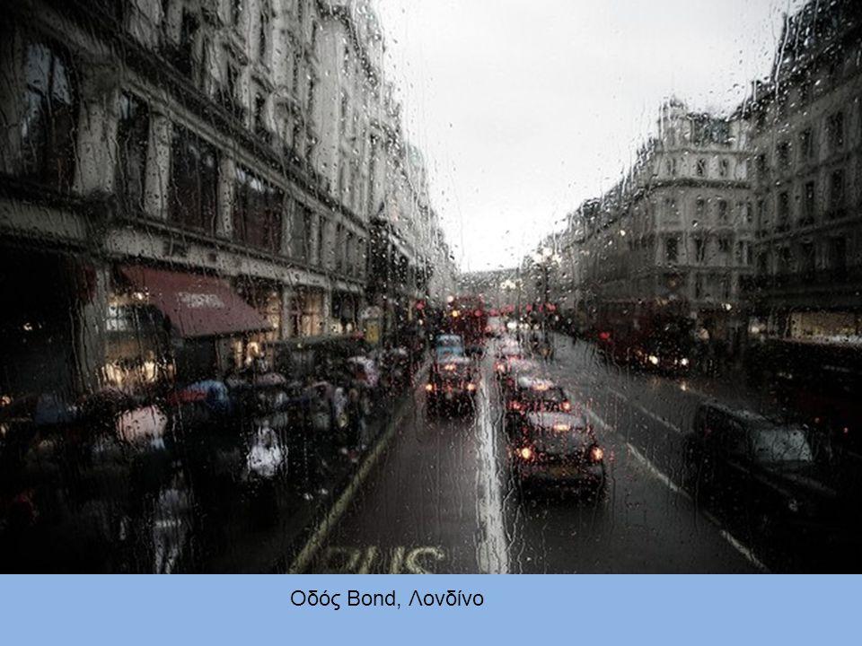 Οδός Bond, Λονδίνο