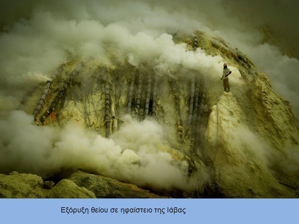 Εξόρυξη θείου σε ηφαίστειο της Ιάβας