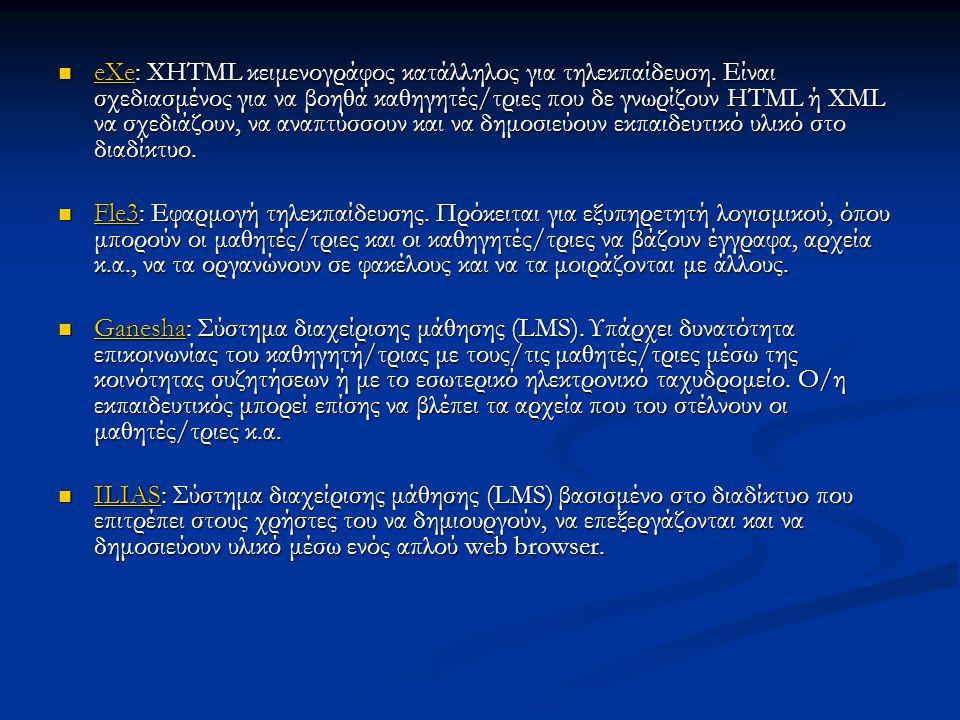 eXe: XHTML κειμενογράφος κατάλληλος για τηλεκπαίδευση. Είναι σχεδιασμένος για να βοηθά καθηγητές/τριες που δε γνωρίζουν HTML ή XML να σχεδιάζουν, να α