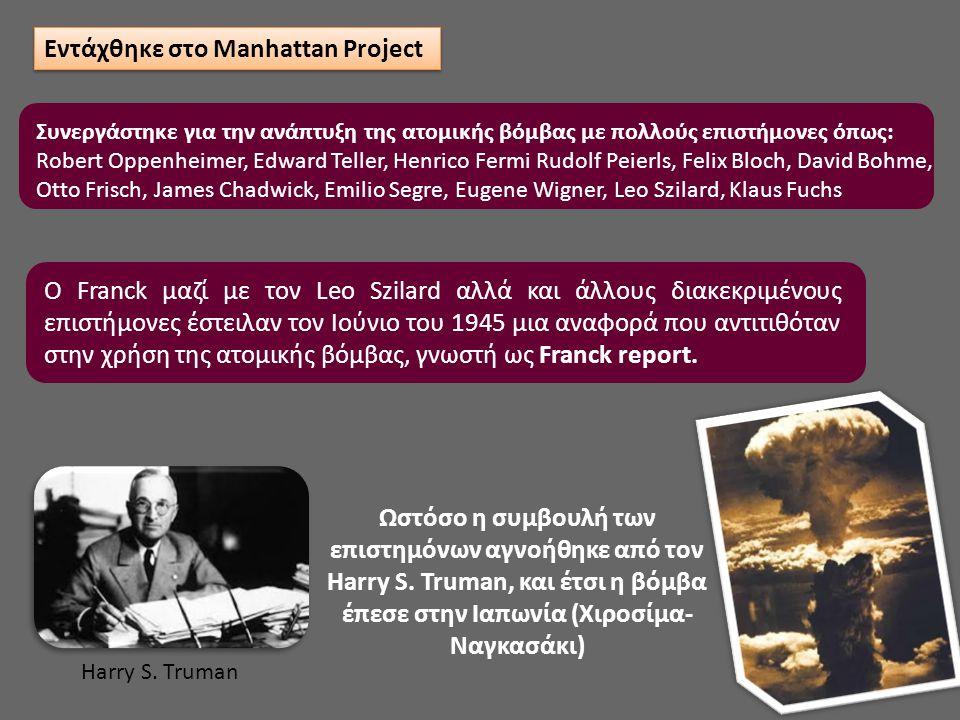 22 Harry S. Truman Εντάχθηκε στο Manhattan Project Συνεργάστηκε για την ανάπτυξη της ατομικής βόμβας με πολλούς επιστήμονες όπως: Robert Oppenheimer,