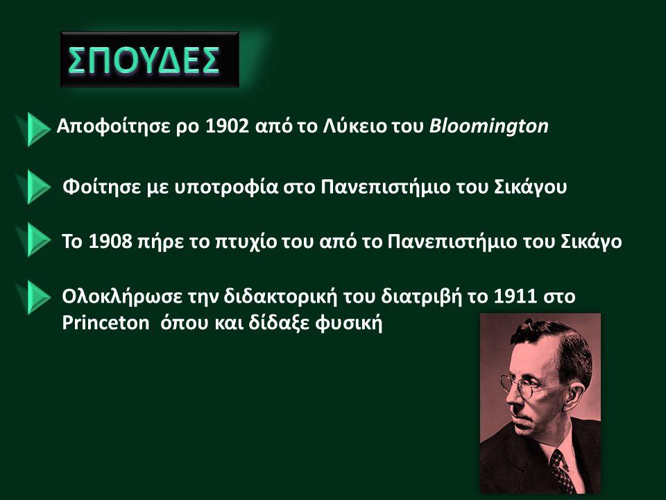 Αποφοίτησε ρο 1902 από το Λύκειο του Bloomington Φοίτησε με υποτροφία στο Πανεπιστήμιο του Σικάγου Το 1908 πήρε το πτυχίο του από το Πανεπιστήμιο του