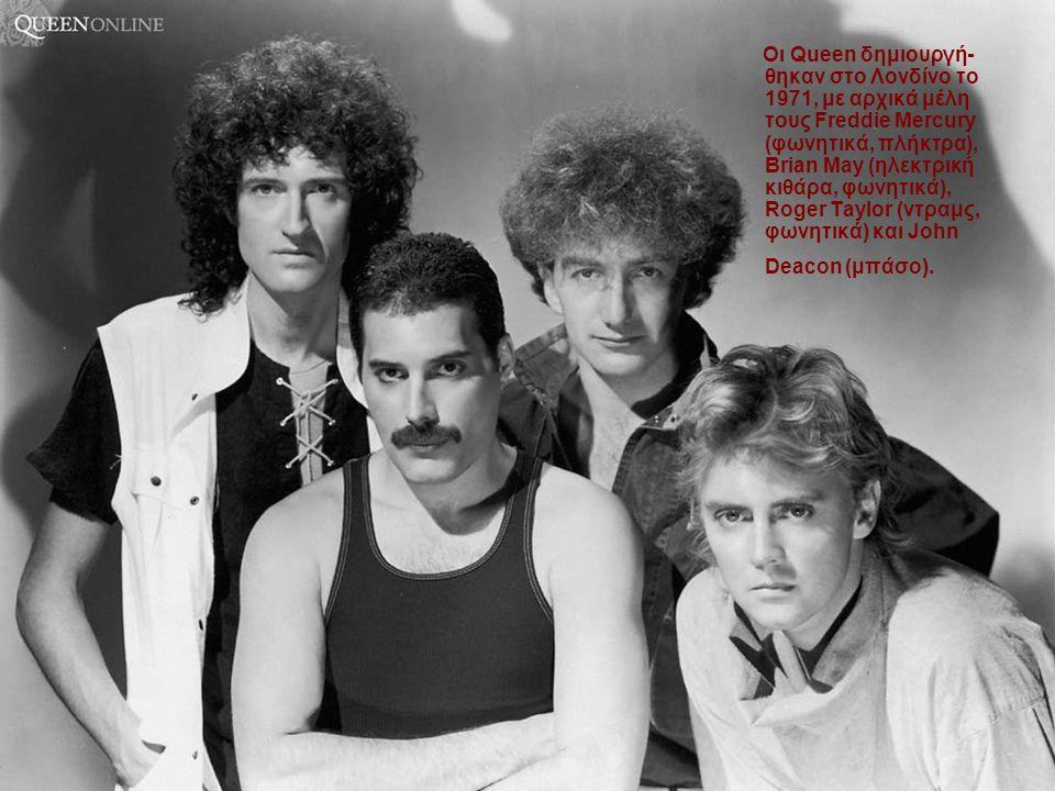 Οι Queen δημιουργή- θηκαν στο Λονδίνο το 1971, με αρχικά μέλη τους Freddie Mercury (φωνητικά, πλήκτρα), Brian May (ηλεκτρική κιθάρα, φωνητικά), Roger Taylor (ντραμς, φωνητικά) και John Deacon (μπάσο).