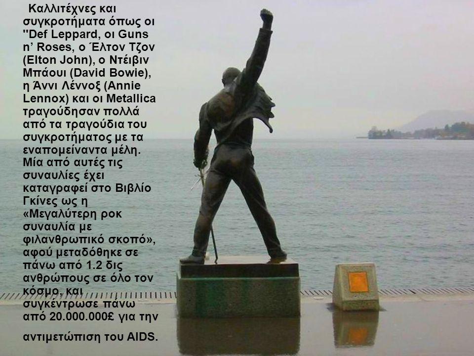 Καλλιτέχνες και συγκροτήματα όπως οι Def Leppard, οι Guns n' Roses, o Έλτον Τζον (Elton John), o Ντέιβιν Μπάουι (David Bowie), η Άννι Λέννοξ (Annie Lennox) και οι Metallica τραγούδησαν πολλά από τα τραγούδια του συγκροτήματος με τα εναπομείναντα μέλη.