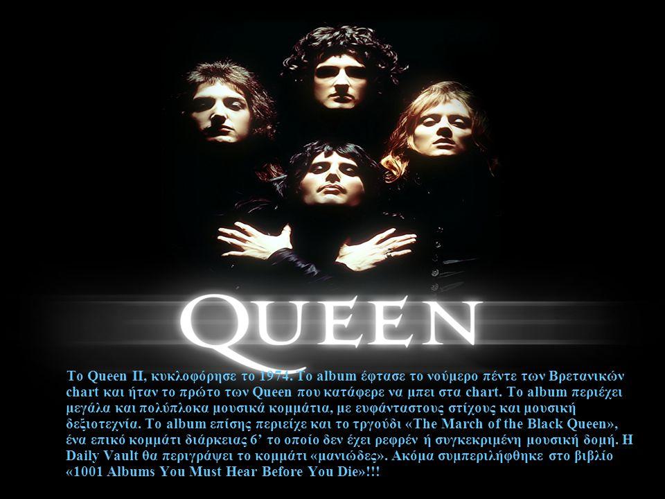 Το Queen II, κυκλοφόρησε το 1974.