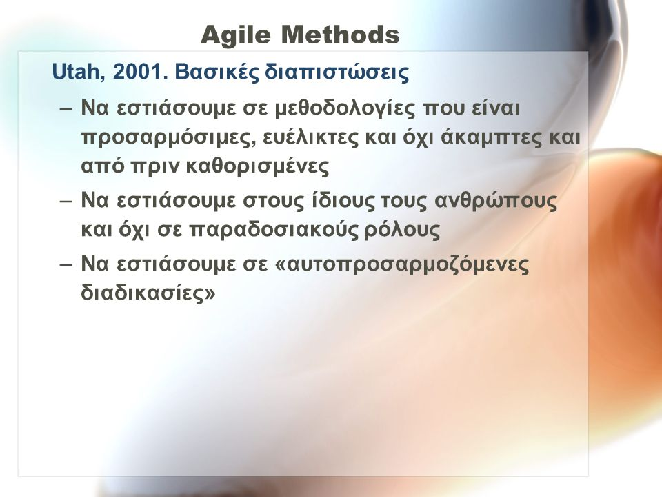 Agile Methods Utah, 2001.