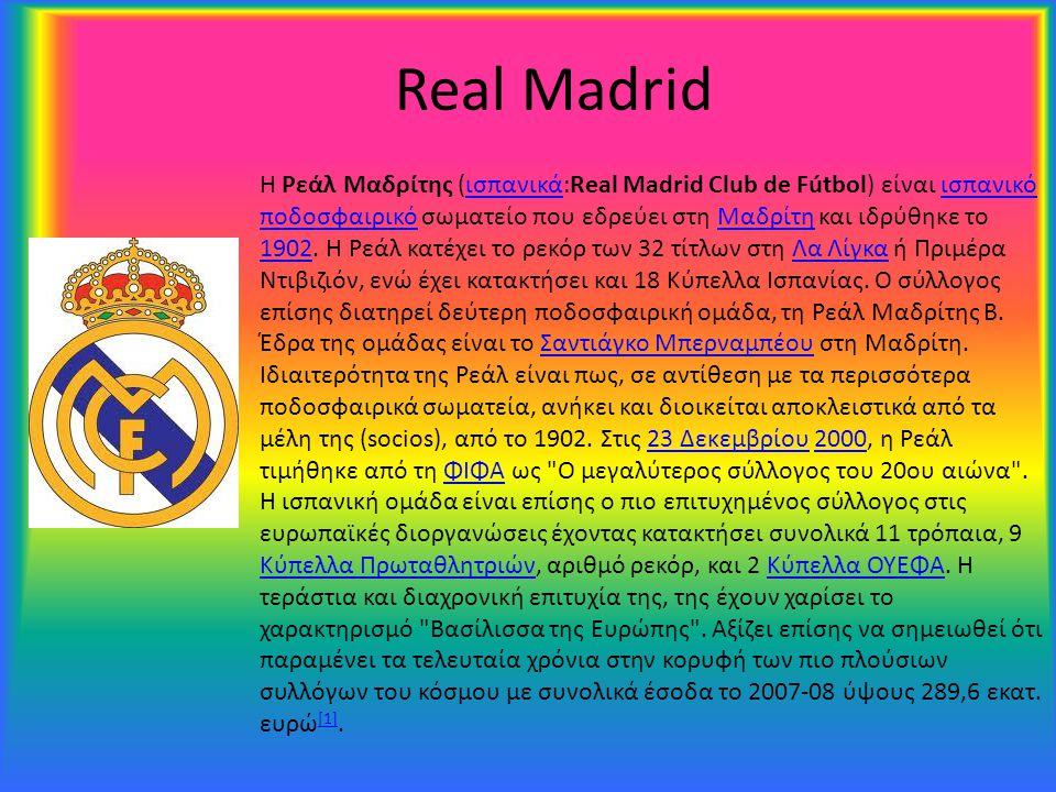 Real Madrid Η Ρεάλ Μαδρίτης (ισπανικά:Real Madrid Club de Fútbol) είναι ισπανικό ποδοσφαιρικό σωματείο που εδρεύει στη Μαδρίτη και ιδρύθηκε το 1902. Η