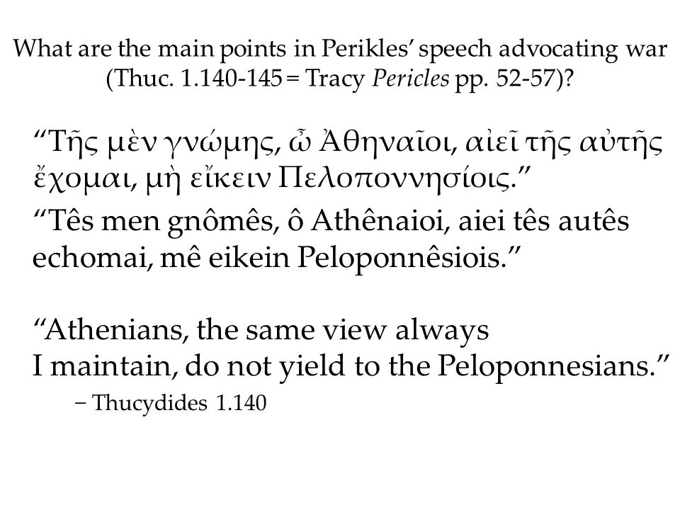 What are the main points in Perikles' speech advocating war (Thuc.