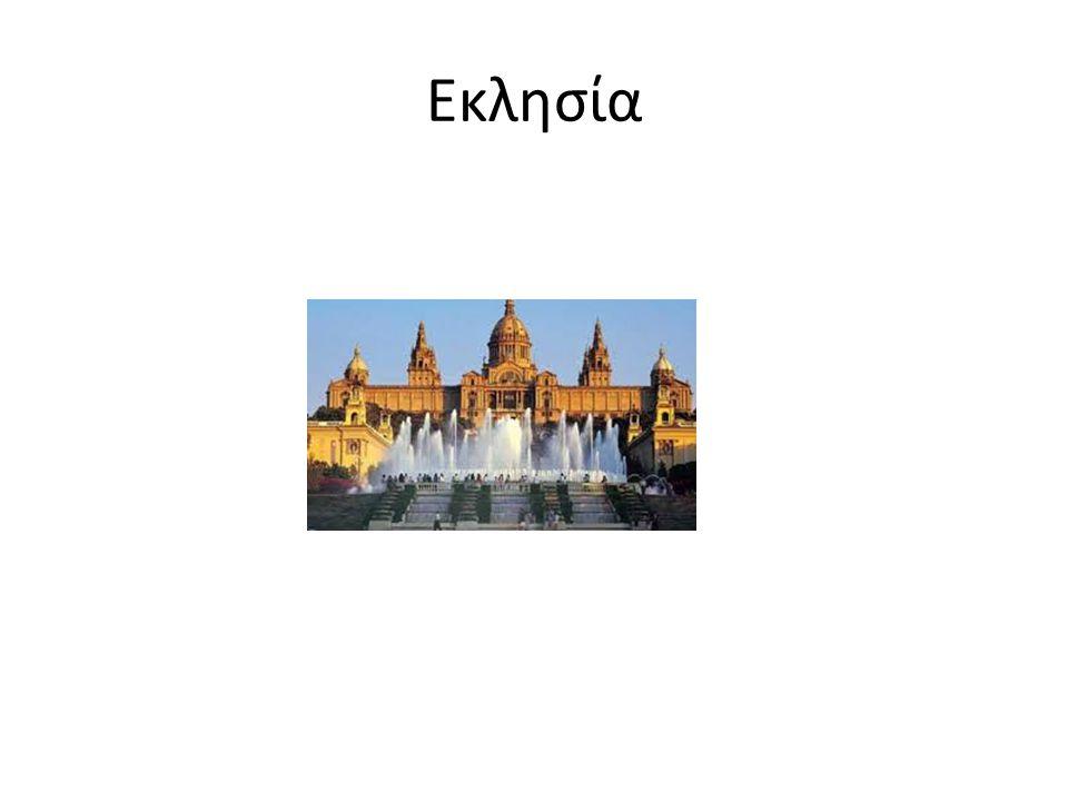 Πληροφορίες για τη Μαδρίτη Η Μαδρίτη είναι η πρωτεύουσα και μεγαλύτερη πόλη της Ισπανίας. Είναι τρίτη μεγαλύτερη πόλη της Ευρωπαϊκής Ένωσης. Η Μαδρίτη