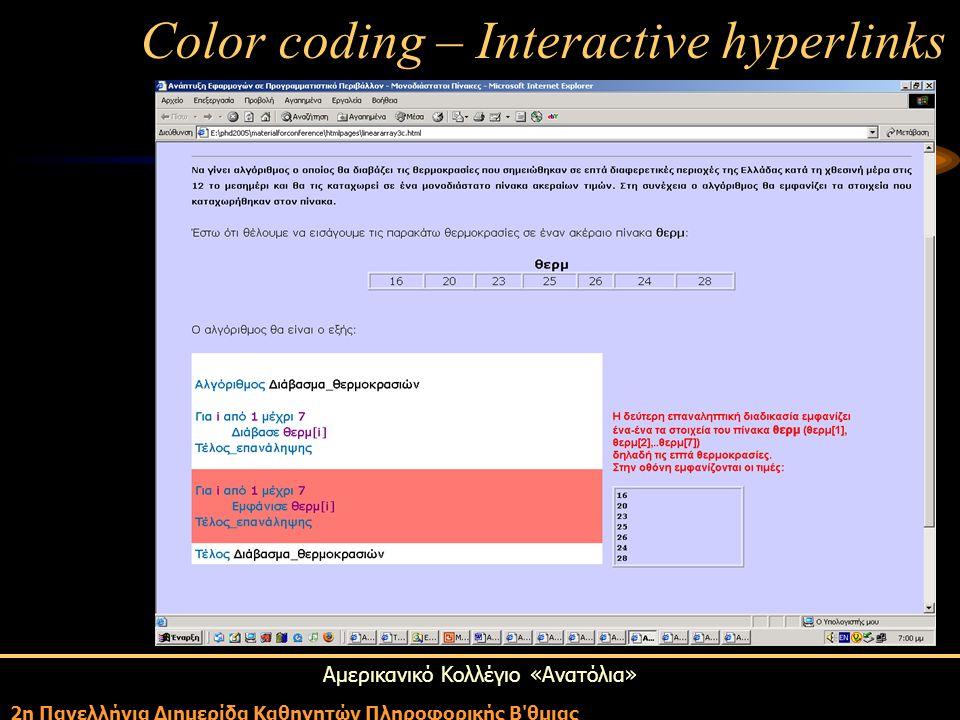 Αμερικανικό Κολλέγιο «Ανατόλια» 2η Πανελλήνια Διημερίδα Καθηγητών Πληροφορικής Β θμιας Color coding – Interactive hyperlinks