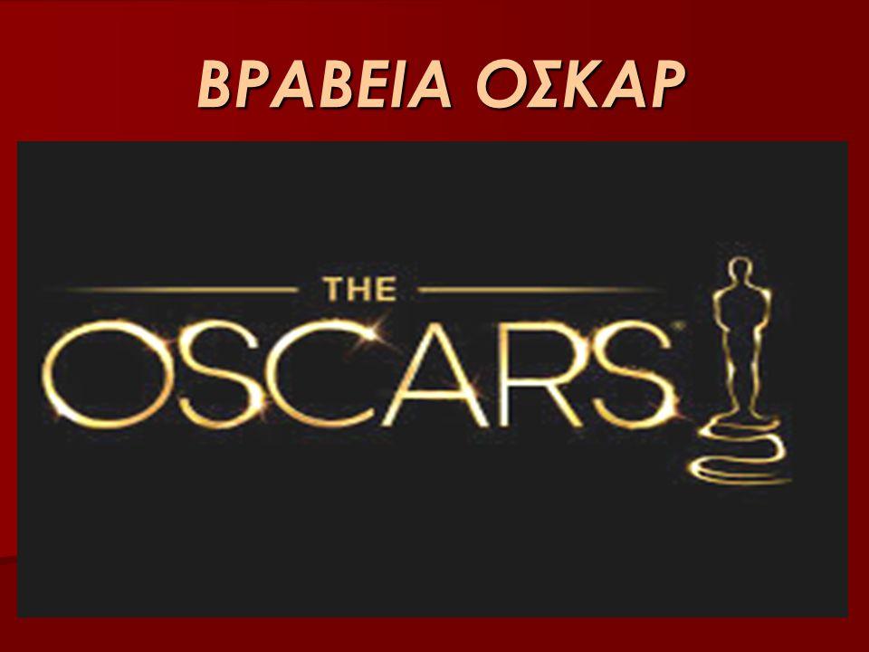 Πρώτη απονομή Τα Όσκαρ ή τα Βραβεία Αμερικανικής Ακαδημίας Κινηματογράφου που είναι και η επίσημη ονομασία τους ( Oscar ή Academy Awards) είναι τα σημαντικότερα κινηματογραφικά βραβεία και απονέμονται από την Αμερικανική Ακαδημία Κινηματογραφικών Τεχνών και Επιστημών.