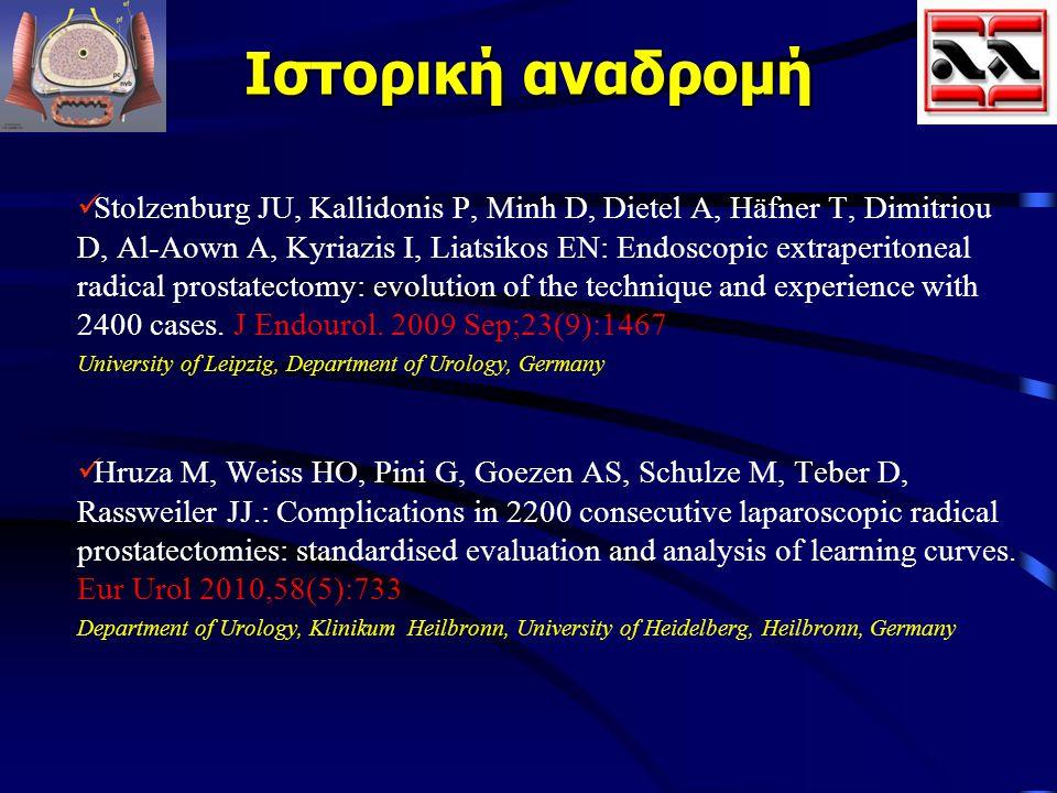 Ιστορική αναδρομή Stolzenburg JU, Kallidonis P, Minh D, Dietel A, Häfner T, Dimitriou D, Al-Aown A, Kyriazis I, Liatsikos EN: Endoscopic extraperitone