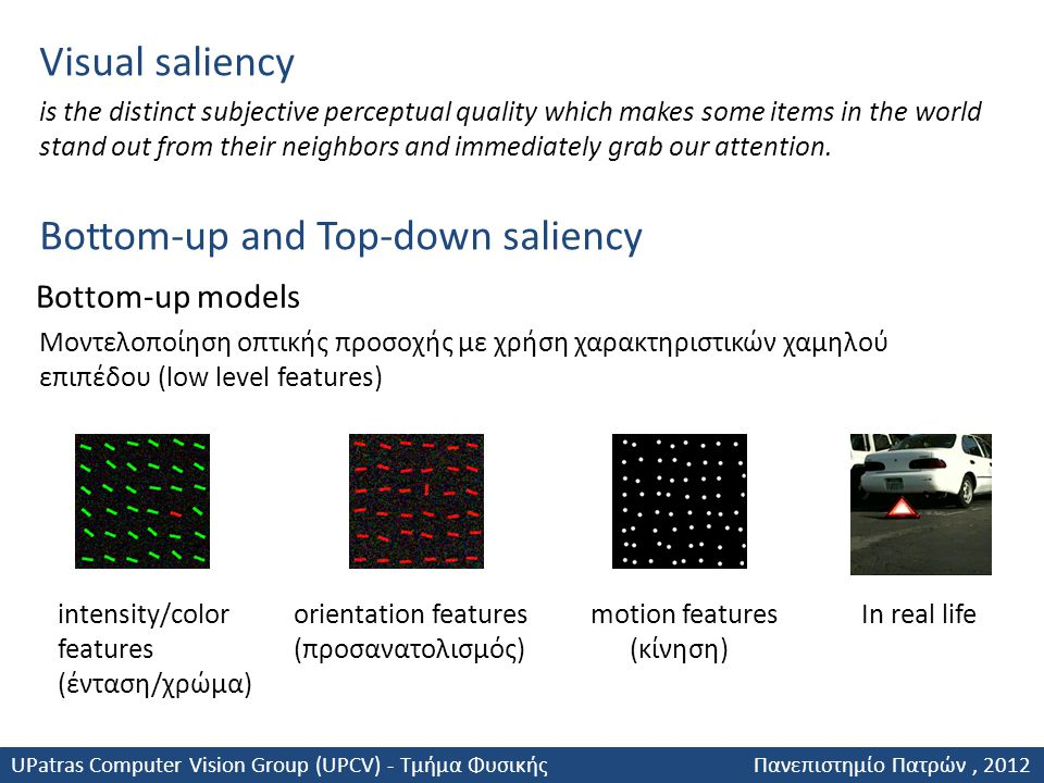 Βottom-up and Top-down saliency Visual saliency is the distinct subjective perceptual quality which makes some items in the world stand out from their