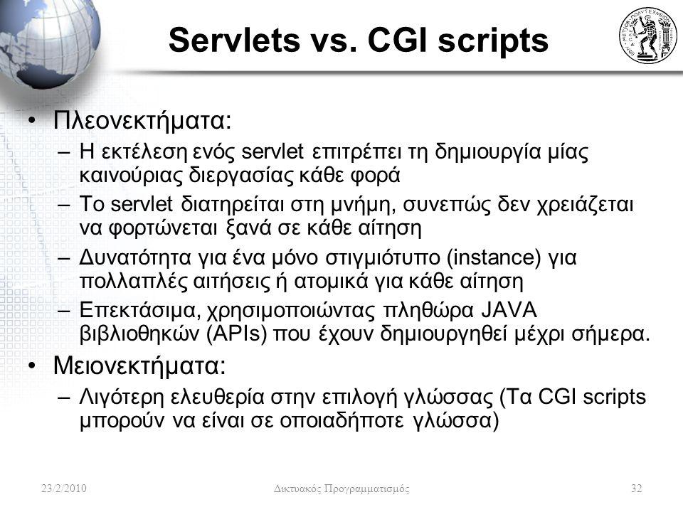 Servlets vs.