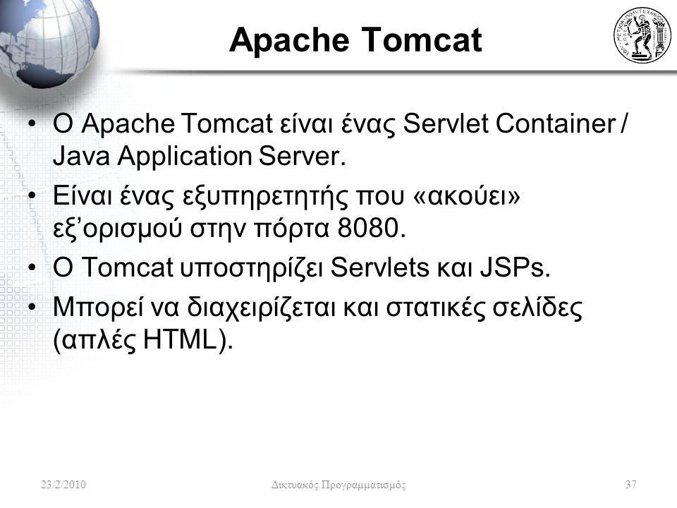 Apache Tomcat Ο Apache Tomcat είναι ένας Servlet Container / Java Application Server.