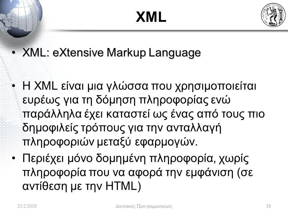 XML XML: eXtensive Markup LanguageXML: eXtensive Markup Language Η XML είναι μια γλώσσα που χρησιμοποιείται ευρέως για τη δόμηση πληροφορίας ενώ παράλληλα έχει καταστεί ως ένας από τους πιο δημοφιλείς τρόπους για την ανταλλαγή πληροφοριών μεταξύ εφαρμογών.