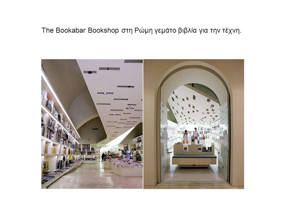 The Bookabar Bookshop στη Ρώμη γεμάτο βιβλία για την τέχνη.