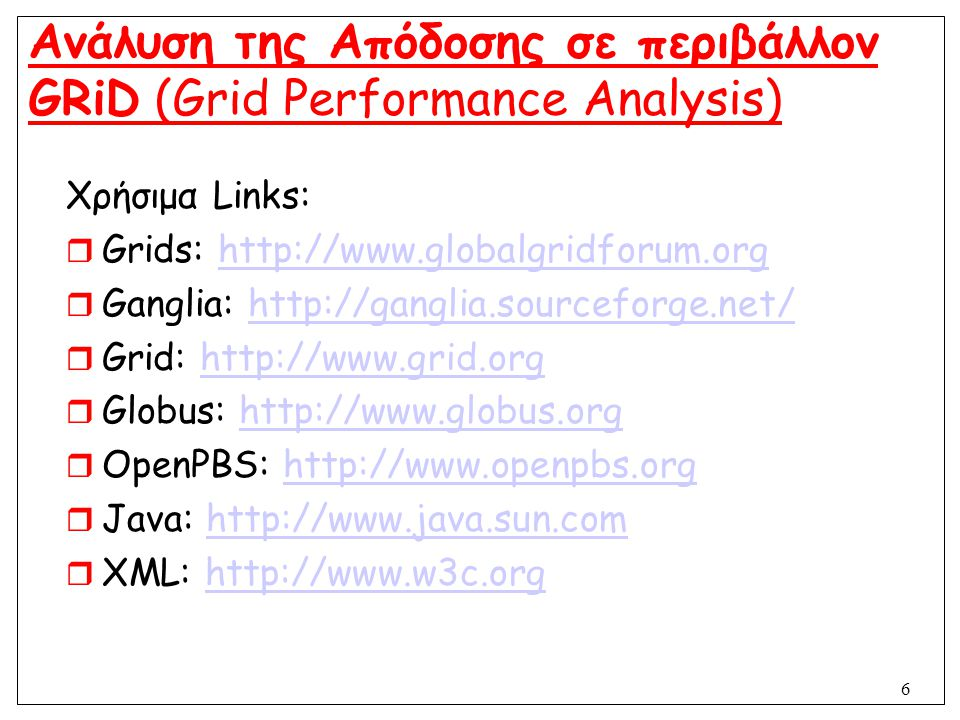 7 Grid Based Network Management  Προαπαιτούμενες γνώσεις:  Προγραμματισμός σε Java  Υπεύθυνος Διπλωματικής:  Λένης Άγγελος, 210-772.1449, anglen@netmode.ntua.gr