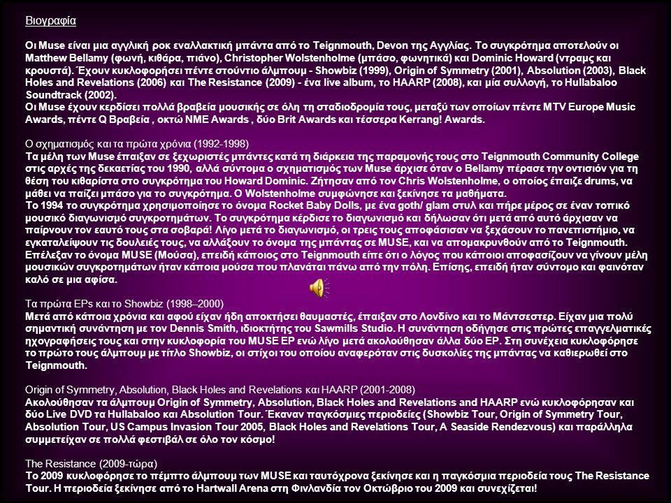 Εναλλακτική ροκ ( Alternative rock ) Καταγωγή: Πανκ ροκΠανκ ροκ, Ποστ - πανκ, ΧάρντροκΠοστ - πανκΧάρντροκ πανκπανκ, Νιου ΓουέιβΝιου Γουέιβ Τόπος γέννησης: Ηνωμένο ΒασίλειοΗνωμένο Βασίλειο και Ηνωμένες Πολιτείες Ηνωμένες Πολιτείες Μουσικά όργανα: Ηλεκτρική κιθάραΗλεκτρική κιθάρα, Μπάσο, Ντραμς, μερικές φορές ΠλήκτραΜπάσο ΝτραμςΠλήκτρα Μουσικοί: BlurBlur - Coldplay - The Cranberries - The Cure - Kaiser Chiefs - Keane - Madrugada - Mogwai - Muse - Nine Inch Nails - Oasis - Portishead - Red Hot Chilli Peppers - R.E.M.