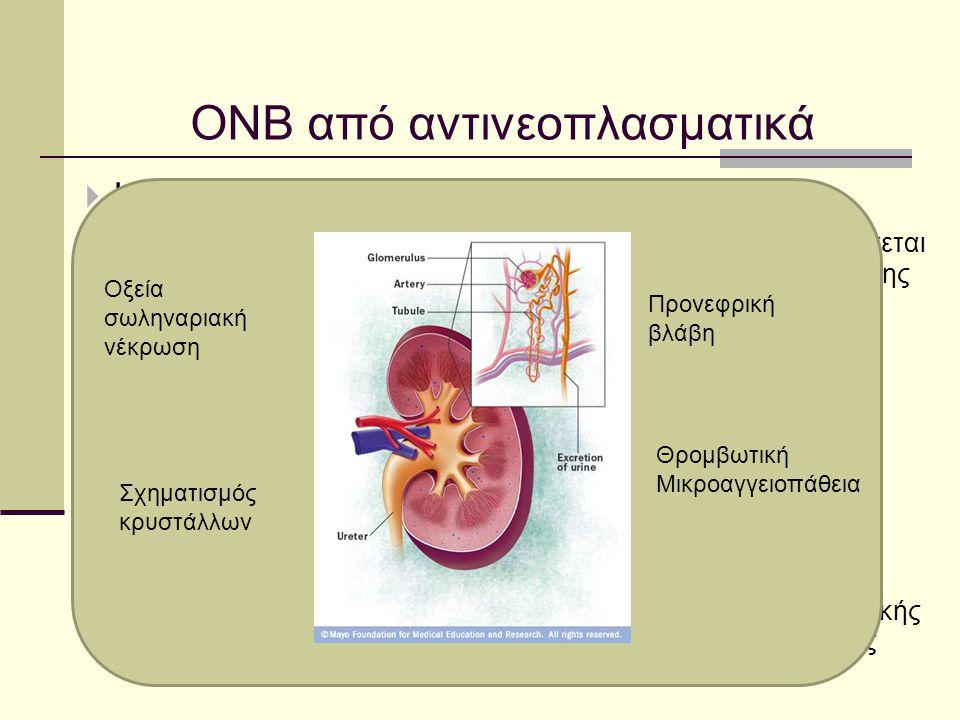  Η νεφρική βλάβη μπορεί να εκδηλωθεί : 1. Μεμονωμένη βλάβη των σωληναρίων: ενδέχεται να παρατηρηθεί ταυτόχρονα μείωση της σπειραματικής διήθησης cisp