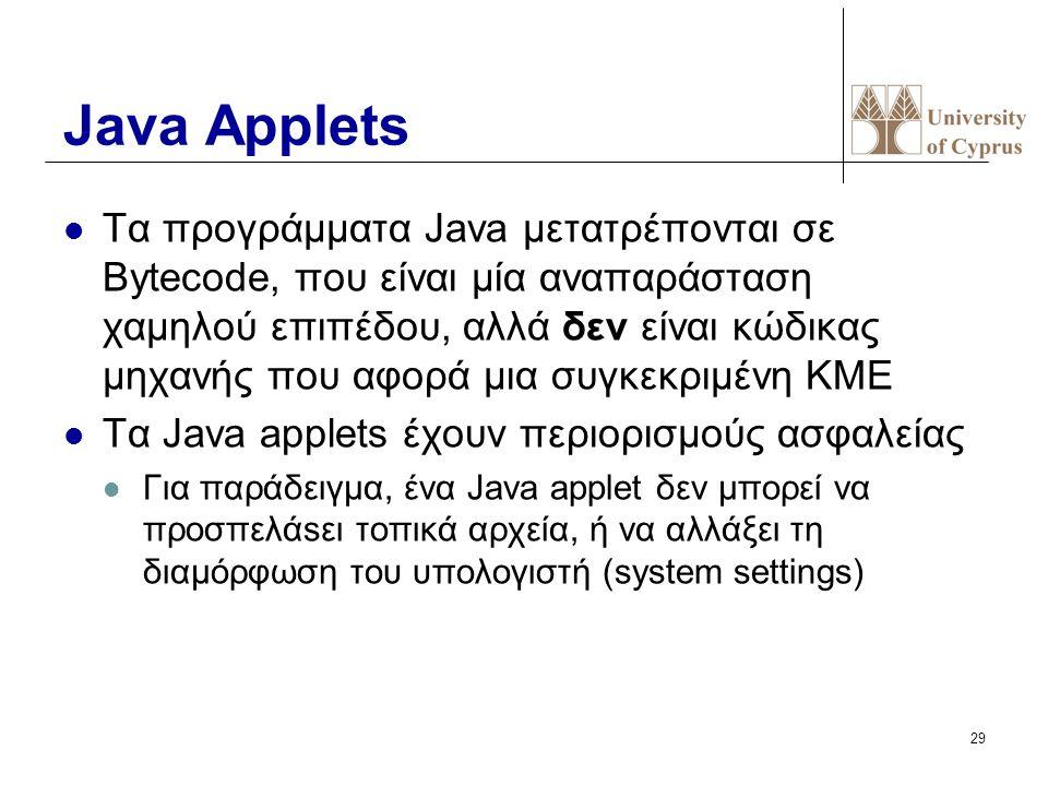 29 Java Applets Τα προγράμματα Java μετατρέπονται σε Bytecode, που είναι μία αναπαράσταση χαμηλού επιπέδου, αλλά δεν είναι κώδικας μηχανής που αφορά μ