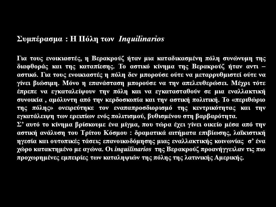Συμπέρασμα : Η Πόλη των Inquilinarios Για τους ενοικιαστές, η Βερακρούζ ήταν μια καταδικασμένη πόλη συνώνυμη της διαφθοράς και της καταπίεσης. Το αστι