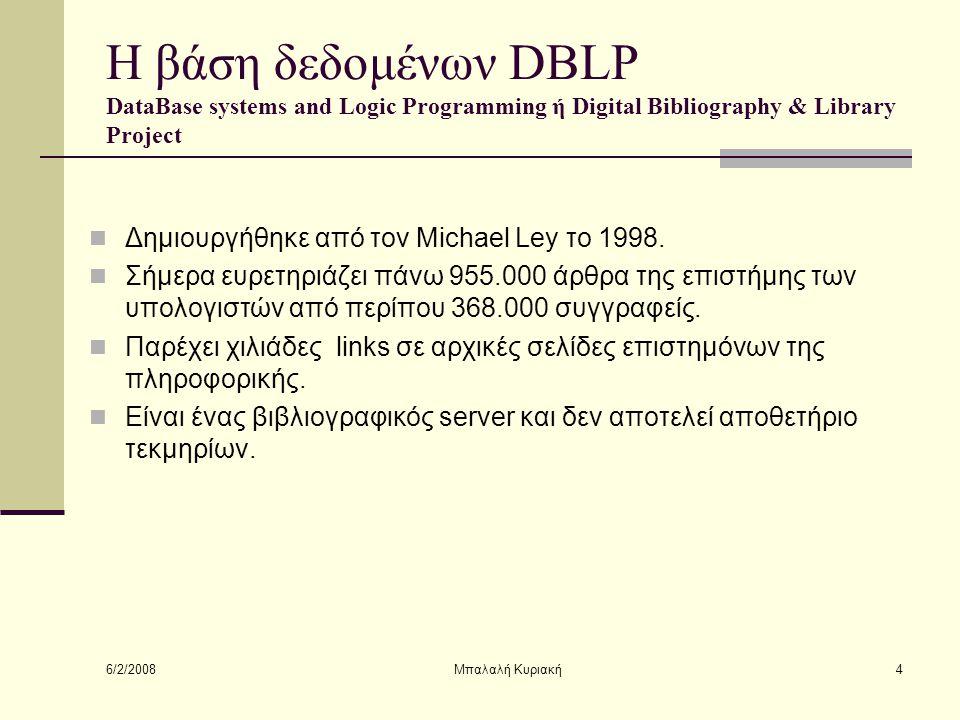 6/2/2008 Μπαλαλή Κυριακή4 Η βάση δεδομένων DBLP DataBase systems and Logic Programming ή Digital Bibliography & Library Project Δημιουργήθηκε από τον