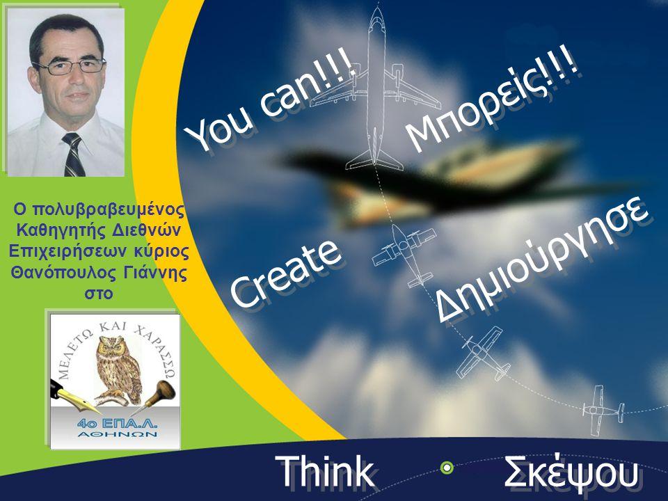 Create C r e a t e You can!!. Y o u c a n .