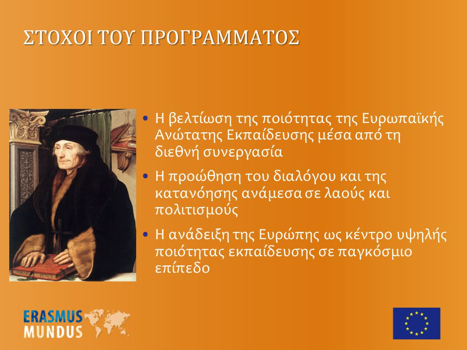http://eacea.ec.europa.eu/erasmus_mundus/results_compendia/selected_projects_ac tion_1_master_courses_en.php http://eacea.ec.europa.eu/erasmus_mundus/results_compendia/selected_projects_ac tion_1_joint_doctorates_en.php