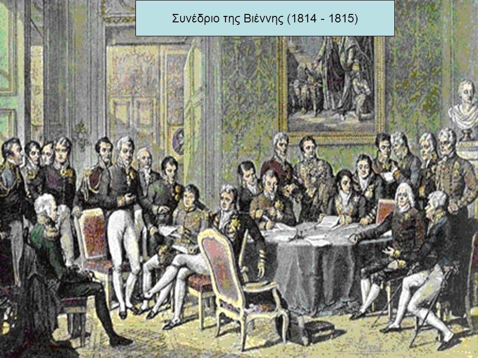 [...]Το Συνέδριο της Βιέννης άρχισε την 1η Οκτωβρίου του 1814 μέσα σε πανηγυρική ατμόσφαιρα.
