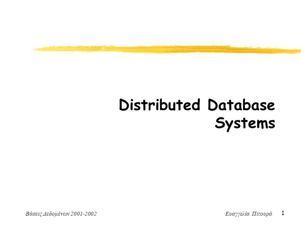 Βάσεις Δεδομένων 2001-2002 Ευαγγελία Πιτουρά 1 Distributed Database Systems