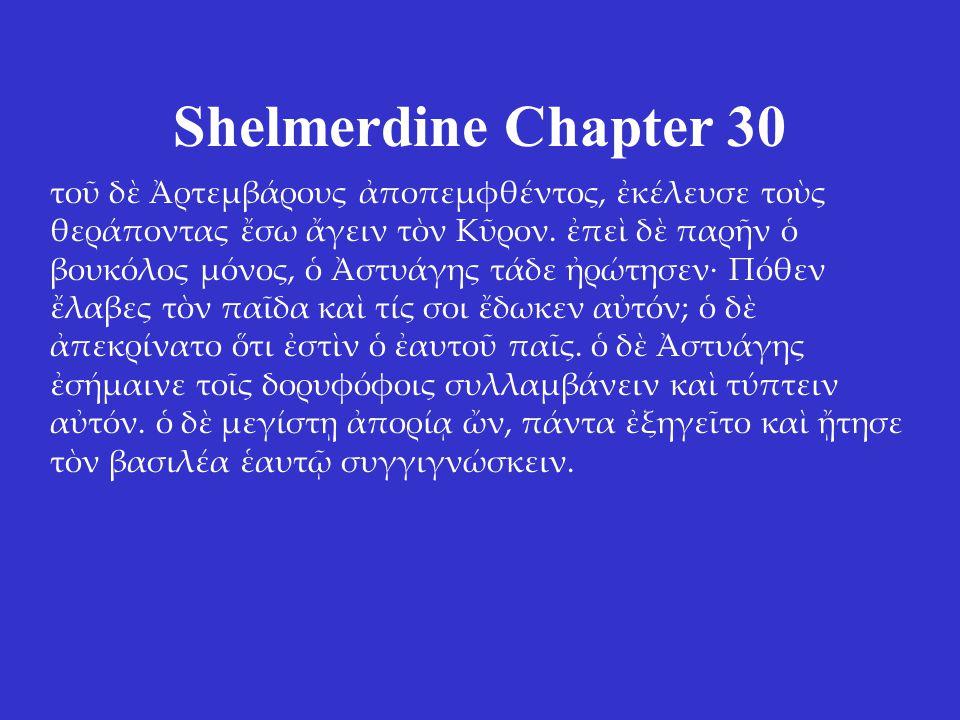 Shelmerdine Chapter 30 τοῦ δὲ Ἀρτεμβάρους ἀποπεμφθέντος, ἐκέλευσε τοὺς θεράποντας ἔσω ἄγειν τὸν Κῦρον.
