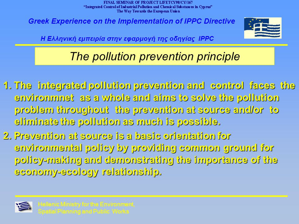 Hellenic Ministry for the Environment, Spatial Planning and Public Works Greek Experience on the Implementation of IPPC Directive Alexandros Karavanas Chemical Engineer