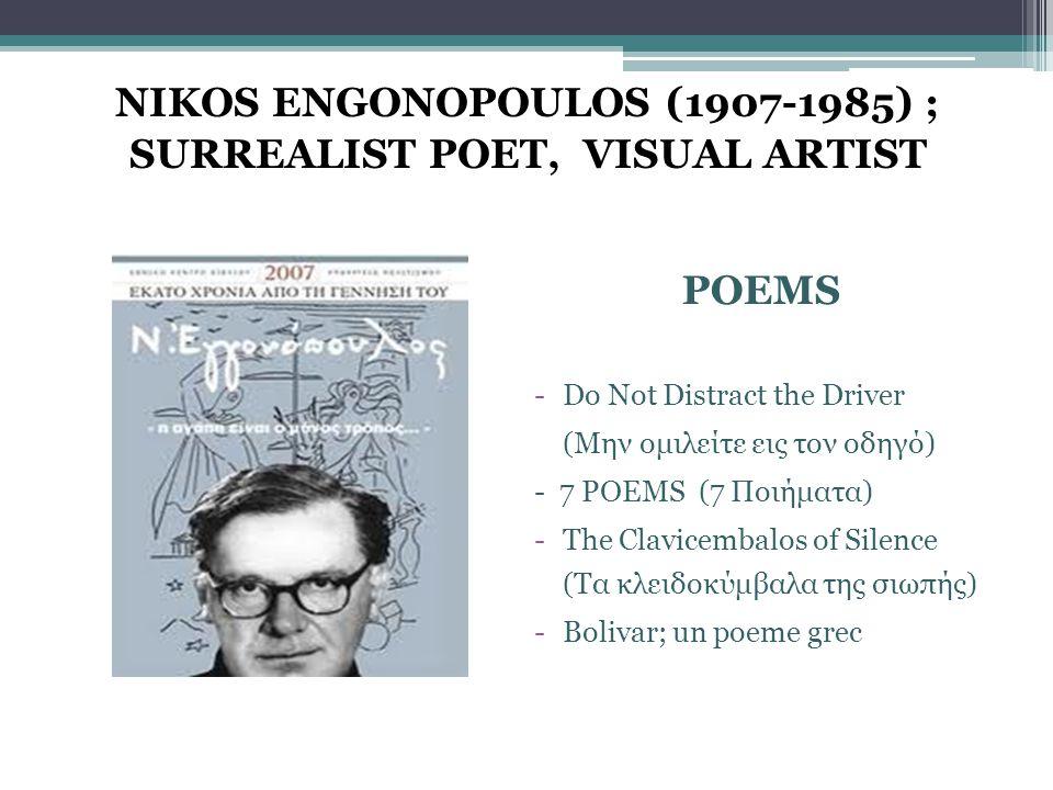 ΝIKOS EΝGONOPOULOS (1907-1985) ; SURREALIST POET, VISUAL ARTIST POEMS -Do Not Distract the Driver (Μην ομιλείτε εις τον οδηγό) - 7 POEMS (7 Ποιήματα) -The Clavicembalos of Silence (Τα κλειδοκύμβαλα της σιωπής) -Bolivar; un poeme grec
