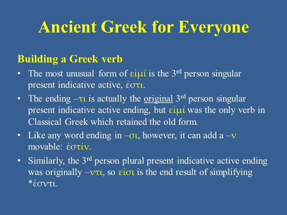 Ancient Greek for Everyone Unit 2 Vocabulary: NT (New Testament) ἀνίστημι raise, appoint ἀποδίδωμι give back ἀπόλλυμι kill, destroy ἀφίημι forgive, allow δίδωμι give εἰμί be ἐπιτίθημι put on