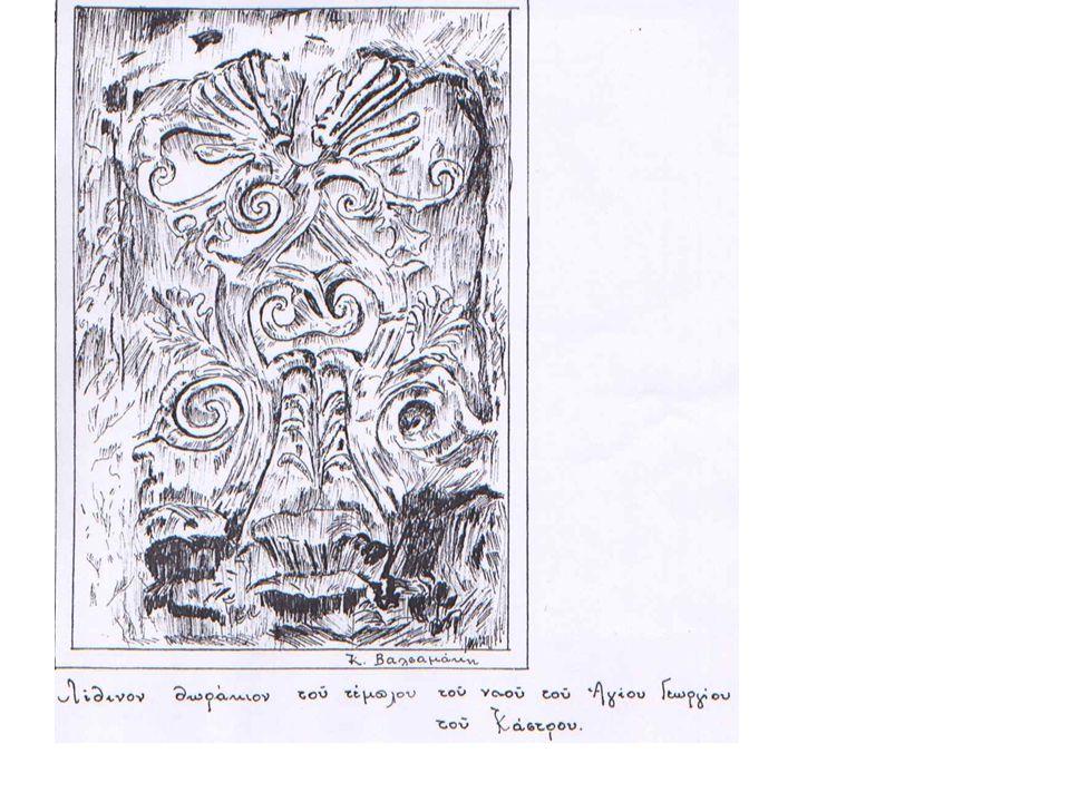 Λεύκωμα των Αρσακιάδων, 1951-1952 Βιβλιοθήκη Πουλίτσα