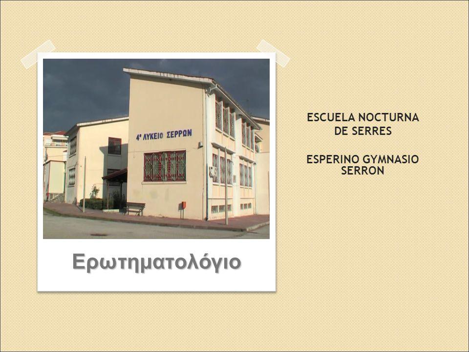 34.- ¿Cómo te has informado de la existencia de este Centro de Formación de Personas Adultas.
