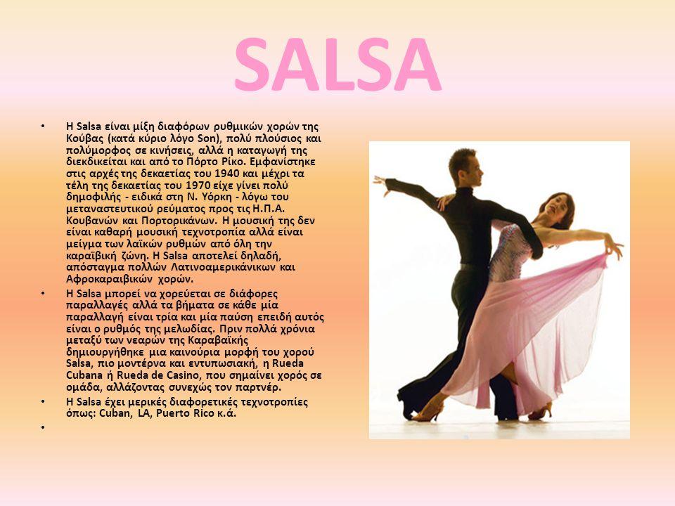 SALSA Η Salsa είναι μίξη διαφόρων ρυθμικών χορών της Κούβας (κατά κύριο λόγο Son), πολύ πλούσιος και πολύμορφος σε κινήσεις, αλλά η καταγωγή της διεκδ
