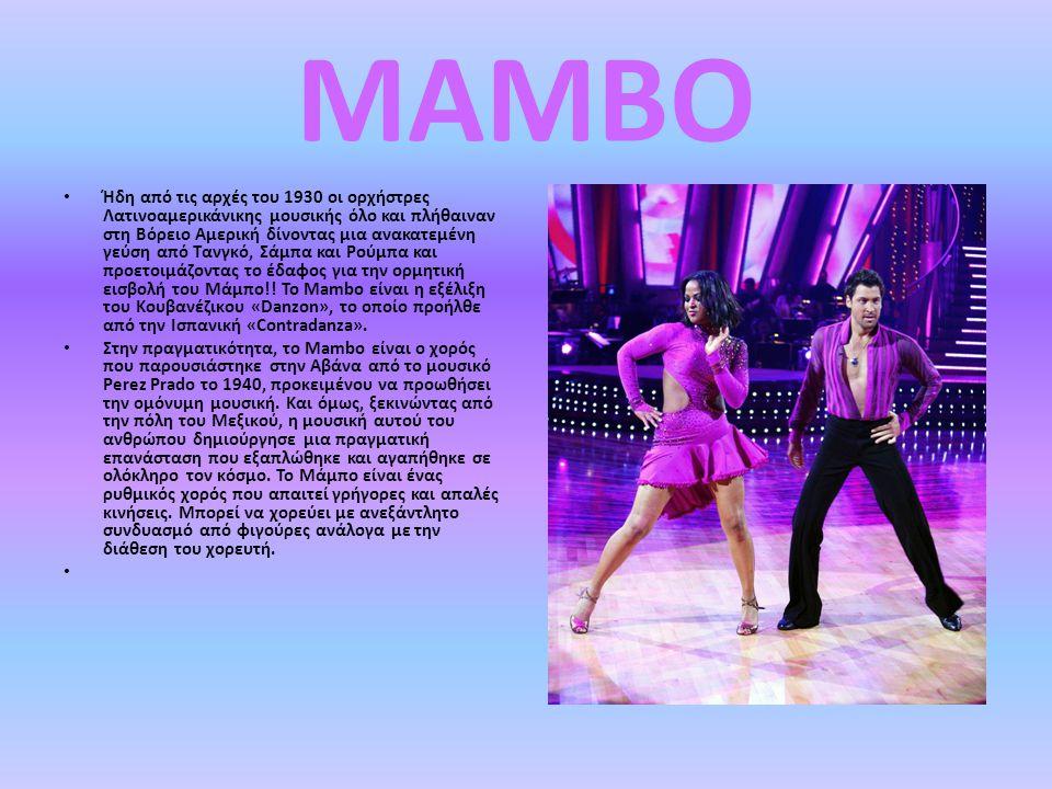 TANGO Γύρω στο 1910, 1914 το tango έκανε την εμφάνιση του στην Αμερικάνικη ήπειρο και σύντομα έγινε δημοφιλές στο χορευτικό κοινό με τις ασύμμετρες και πρωτότυπες φιγούρες οι οποίες δίνουν φινέτσα στον χορό αυτό.
