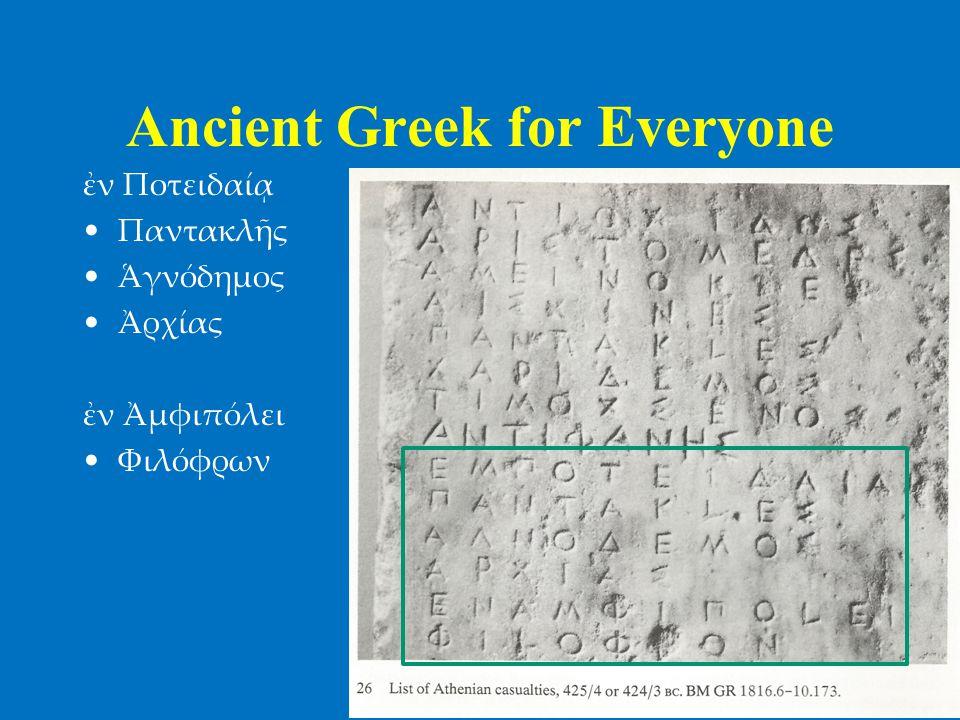 Ancient Greek for Everyone ἐν Ποτειδαίᾳ Παντακλῆς Ἁγνόδημος Ἀρχίας ἐν Ἀμφιπόλει Φιλόφρων