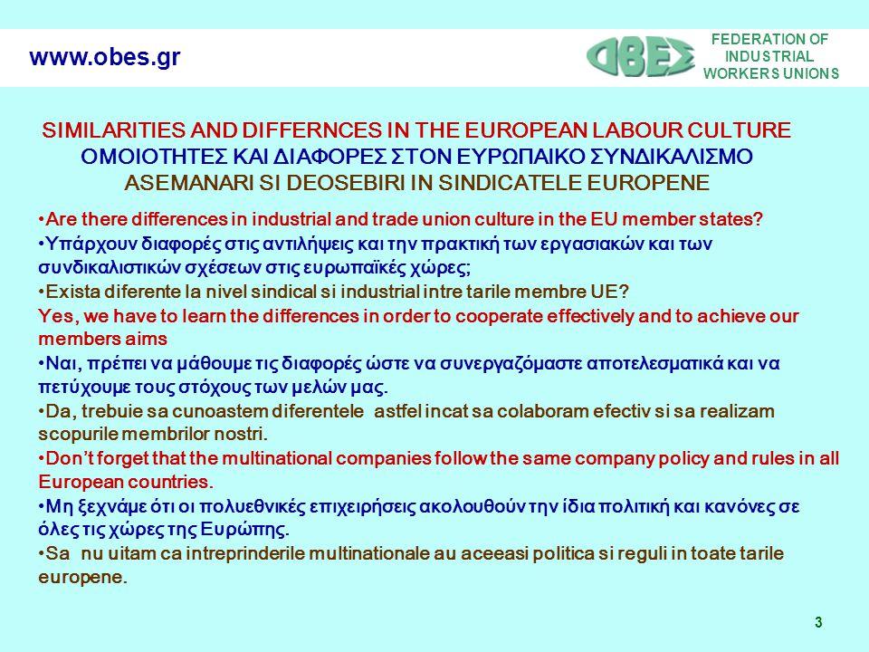 FEDERATION OF INDUSTRIAL WORKERS UNIONS 14 www.obes.gr THE ESTABLISMENT OF A EWC ΔΙΑΔΙΚΑΣΙΑ ΙΔΡΥΣΗΣ ΤΟΥ ΕΣΕ PROCEDURA INFIINTARII CEM 1.