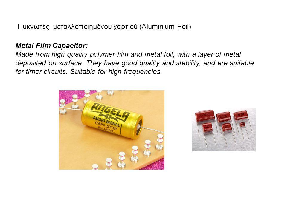 Πυκνωτές μεταλλοποιημένου χαρτιού (Aluminium Foil) Metal Film Capacitor: Made from high quality polymer film and metal foil, with a layer of metal deposited on surface.
