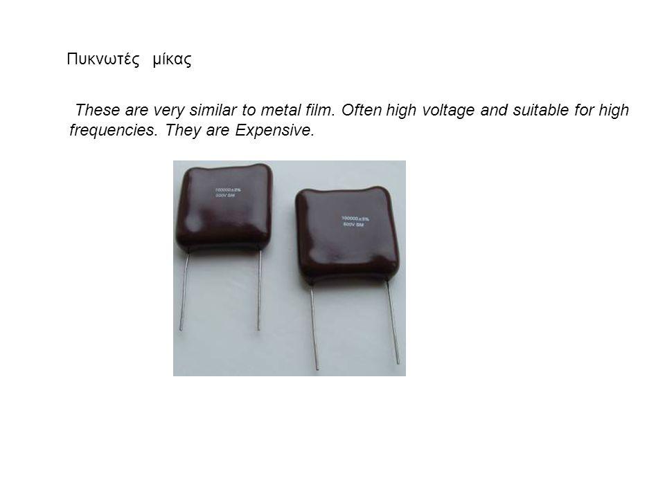 Υπερπυκνωτές (Super Capacitors): Είναι κατασκευασμένοι από carbon aerogel, carbon nanotubes, or highly porous electrode materials.